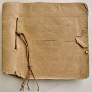 Handgefertigtes Notizbuch. Foto: GuMS/SBG 95.00107.2